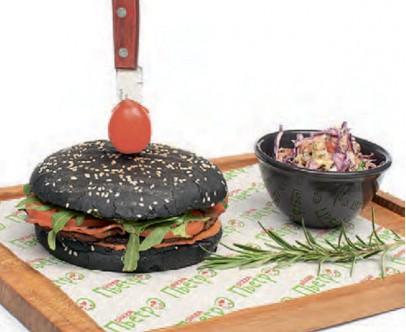 Гамбургер по итальянски